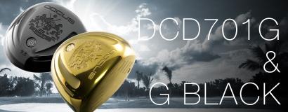 DCD701G & G BLACK