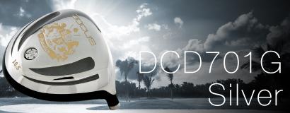 DCD701 Silver