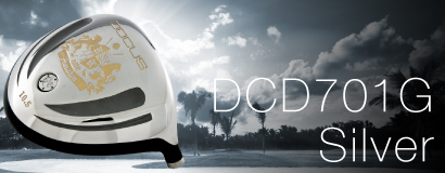 (日本語) DCD701 Silver