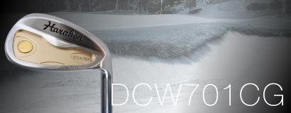 DCW701CG