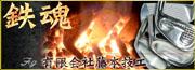 FUJIMOTO GIKOH Co. Ltd.
