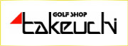 GOLF SHOP TAKEUCHI
