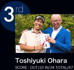 Toshiyuki Ohara