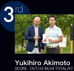 Yukihiro Akimoto SCORE:OUT/33 IN/34 TOTAL/67