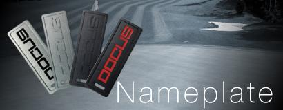 (日本語) DOCUS Nameplate