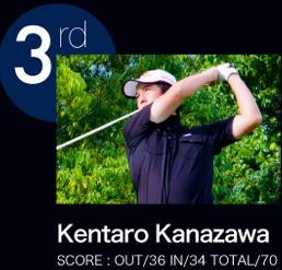 Kentaro Kanazawa
