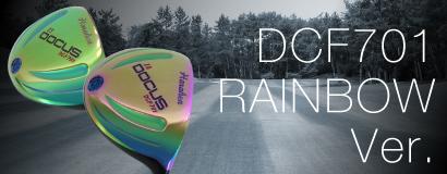 DCF701 RAINBOW Ver.