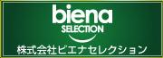 biena SELECTION Co., Ltd.