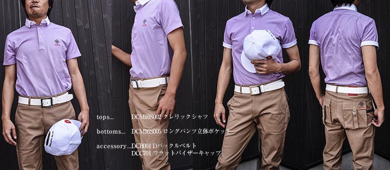 DCM16S002 メンズクレリックシャツ width=