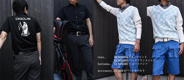 DOCUS バックプリントボタンダウンシャツ