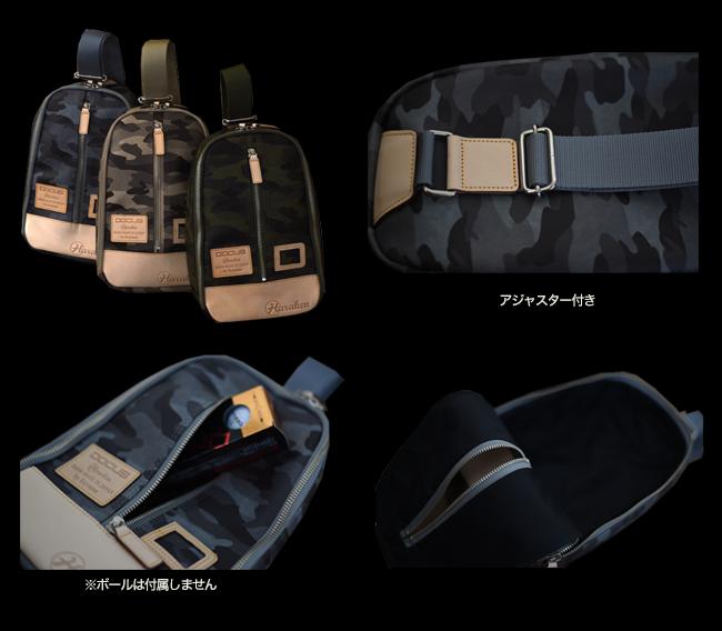 Body Bag Made in Japan Model by KOYAMA GOLF