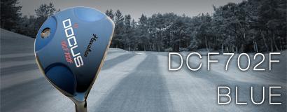 DCF702F BLUE