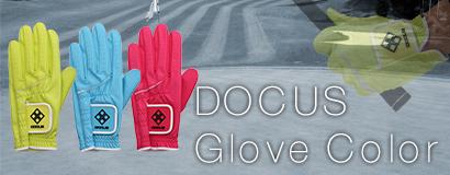 DOCUS Glove Color