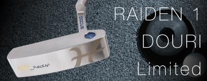RAIDEN 1 DOURI Limited