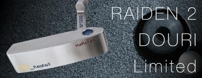 RAIDEN 2 DOURI Limited