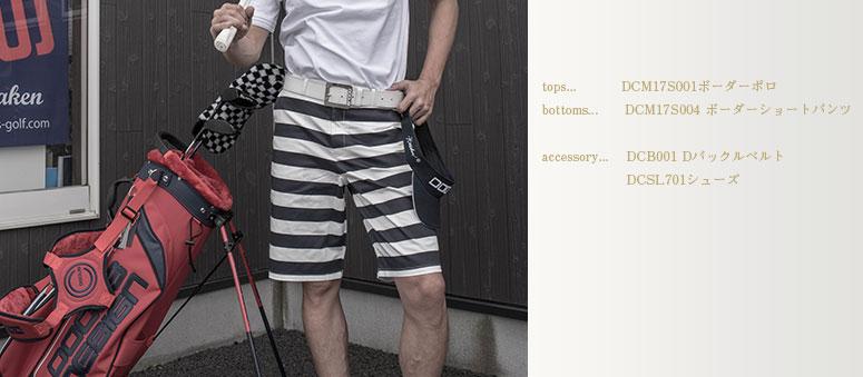 DCM17S004 Border Short Pants