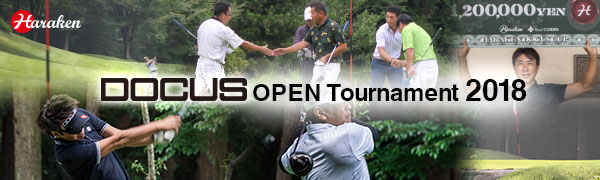 DOCUS OPEN Tournament 2018