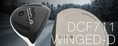 DCF711 WINGED D