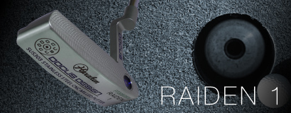 RAIDEN 1 パター
