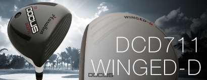 DCD711 WINGED-D
