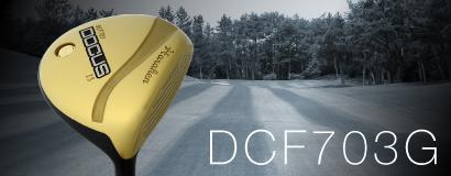 DCF703G