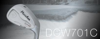 DCW701C