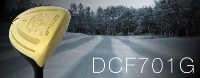 DCF701G