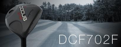 DCF702F BLACK