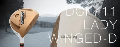 (日本語) DCF711 LADY WINGED-D