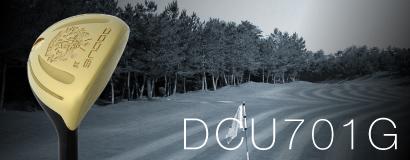 DCU701G