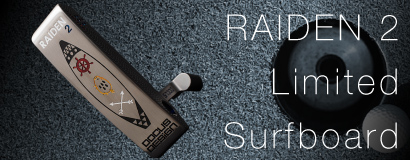 RAIDEN2 Limited サーフボード