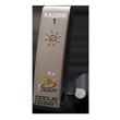 RAIDEN1 Limited Surfing URI