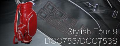 STYLISH TOUR 9 DCC753/DCC753S