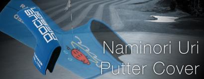 (日本語) NAMINORI URI PUTTER COVER