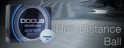 NEO DISTANCE BALL DCB751