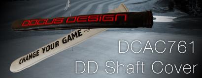 (日本語) DCAC761 DD SHAFT COVER